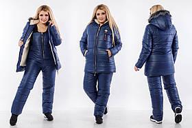 Лыжный Зимний Костюм Куртка и Комбинезон Большого Размера Темно-синий