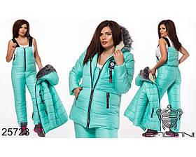 Лыжный Зимний Костюм Куртка и Комбинезон Большого Размера Мята