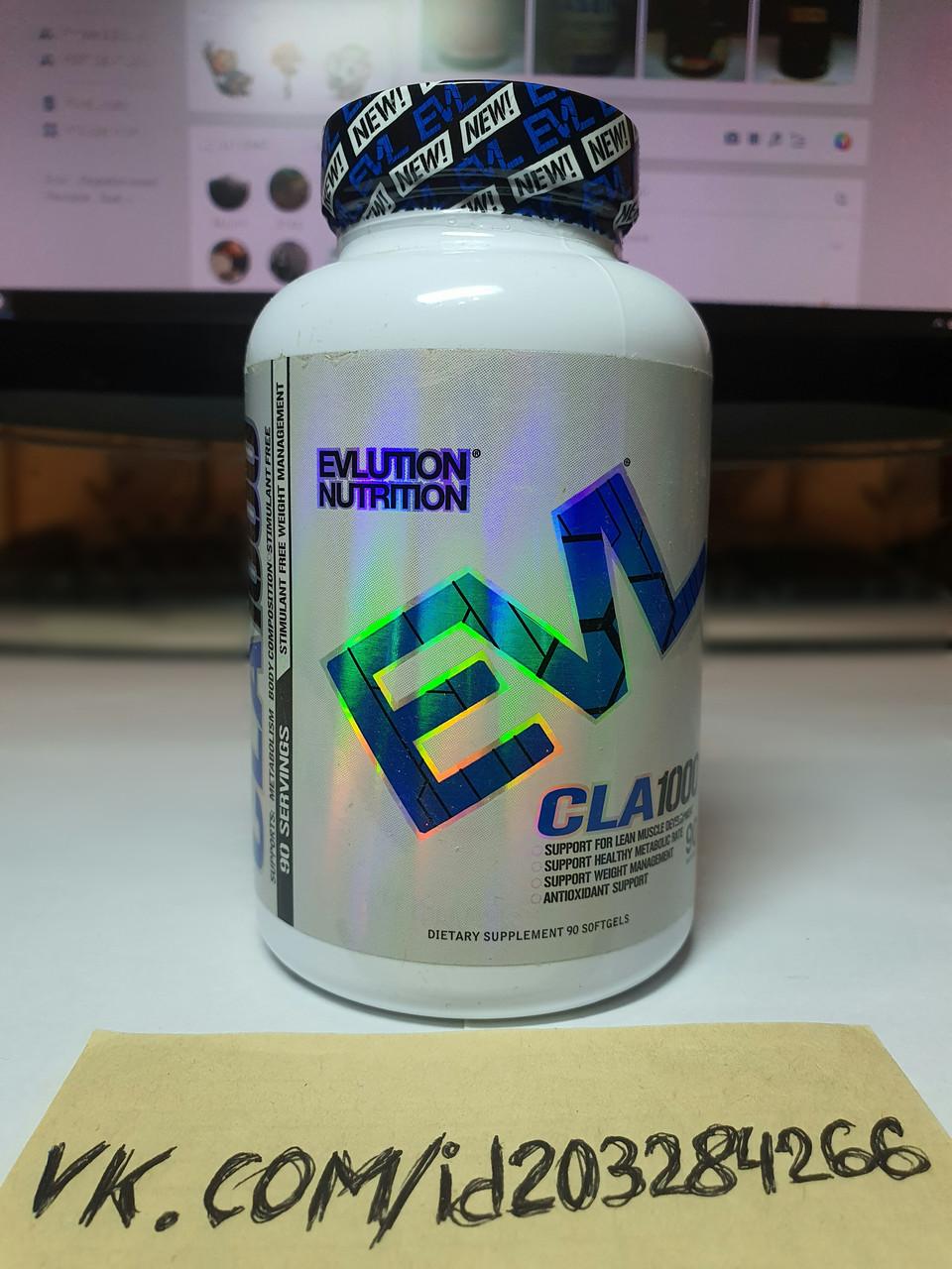 Конъюгированная линолевая кислота Evlution Nutrition CLA1000 90 softgels