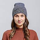 Крута шапка модная вязаная шапка бини, фото 2