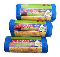 """Мусорные пакеты на 35 литров (20 шт/уп) """"Vivat"""", фото 1"""