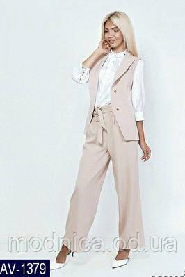 Женский стильный костюм брюки и жакет, размеры 42, 44