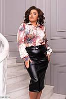 Нарядная женская вечерняя блуза большого размера, размеры 60-62, 64-66