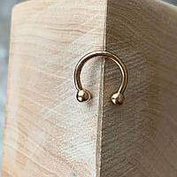Универсальная серьга для пирсинга Циркуляр из красного золота Артикул:545110