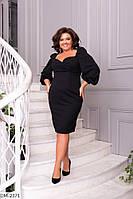 Черное женское силуэтное платье ниже колен большого размера, размеры 48-50, 52-54, 56-58