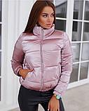 Женственная куртка переливается( 3 цвета), фото 2