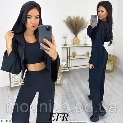 Женский костюм-тройка брюки топ кофта, размеры S-M, L-XL