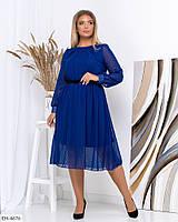 Красивое платье разных цветов батал, размеры 50, 52, 54, 56, 58