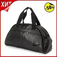 Женская спортивная сумка Найк из эко кожи для фитнеса, Спортивные сумки Nike c плечевым ремнем для тренировок