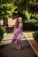 Летнее трикотажное женское платье миди с оборкой по низу лавандового цвета