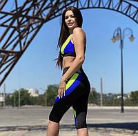 Женский костюм для занятий спортом, фото 1