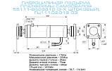 Гідроциліндр КАМАЗ 55111(підйому кузова совок) 3-х штоковый 55111-8603010, фото 2