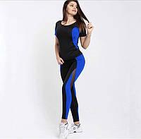 Женский тренировочный костюм для фитнеса лосины и топ