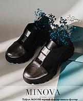 Женские стильные туфли кожаные чёрные 36-41