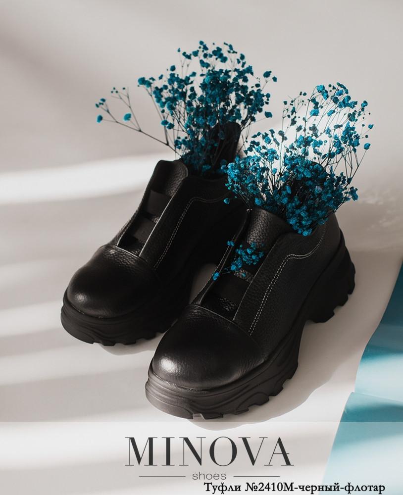 Туфли женские кожаные чёрные 36-41