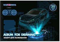 Альбом для малювання Car на скобі 20 л CF60902-07