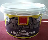 Акриловый лак для камня с « эффектом мокрого камня»  Stone Neomid  5 л