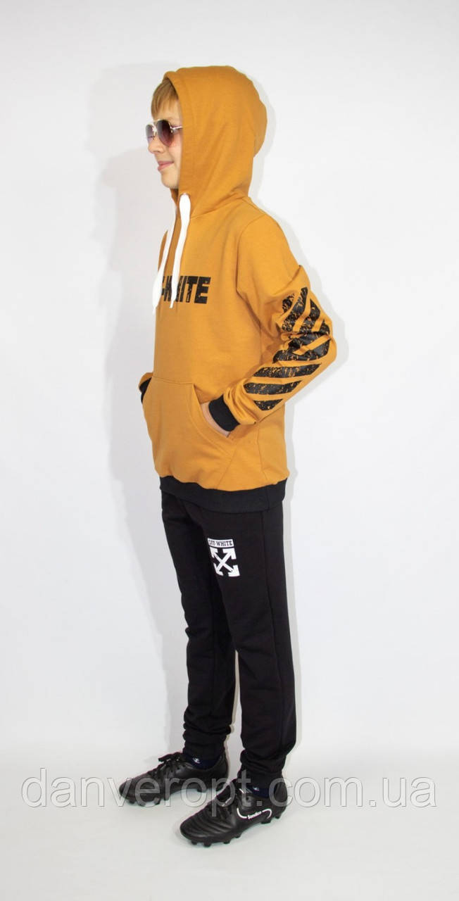 Спортивный костюм юниор стильный OFF-WHITE унисекс размер 152-176 см купить оптом со склада 7км Одесса