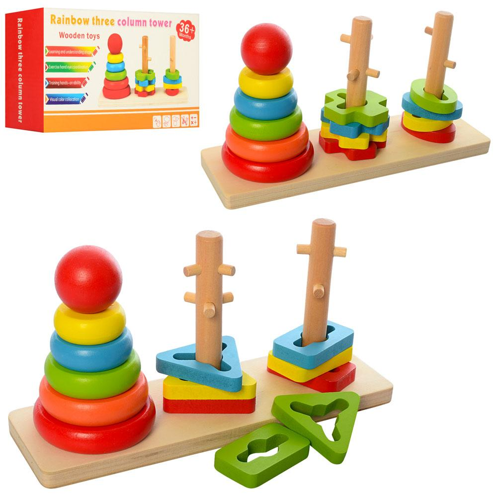 Дерев'яна іграшка Пірамідка-ключ MD 1321 3 шт., кільця 5 шт., 2 види, кор., 23-12,5-7,5 см.