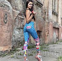 Тренировочный костюм женский лосины и топ
