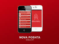 Новая почта - новая версия мобильного приложения