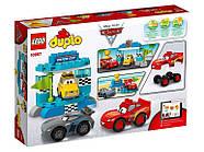 Lego duplo 10857 гонка за золотой поршень Lego, фото 2
