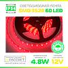Светодиодная лента красная IP54 3528 60 LED 4,8Вт/м покрыта силиконом, LED лента в силиконе