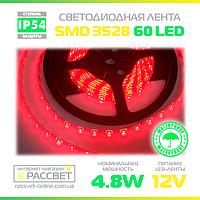Светодиодная лента красная IP54 3528 60 LED 4,8Вт/м покрыта силиконом, LED лента в силиконе, фото 1