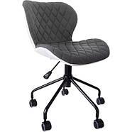 Кресло офисное Vecotti Moderna серо-белый, фото 6
