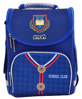Школьный каркасный рюкзак для ребенка Smart PG-11 School Club 12л Синий (5056137136063)(555995)