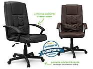 Кресло стул офисный кожаный Sofotel EG-234 коричневый, фото 6