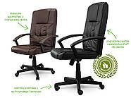 Кресло стул офисный кожаный Sofotel EG-234 коричневый, фото 7