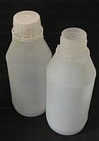 Бутылка с крышкой 350 мл (Цена от 6 грн)