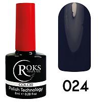 Гель-лак Roks темно-синий № 024, 8 мл