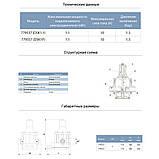 """Контроллер давления электронный 1.1кВт Ø1"""" авт поиск воды AQUATICA (779557), фото 2"""