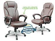 Кресло стул офисный кожаный Sofotel EG-222 коричневый, фото 4