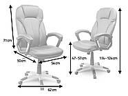 Кресло стул офисный кожаный Sofotel EG-222 коричневый, фото 8