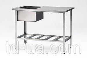 Стол производственный с моечной ванной
