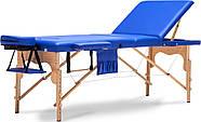 Стол, кровать для массажа 3 секционные деревянные XXL BODYFIT, фото 2