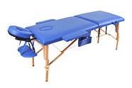 Масажный стол 2 сегмента деревянный o szerokości 70 cm, niebieskie, фото 10