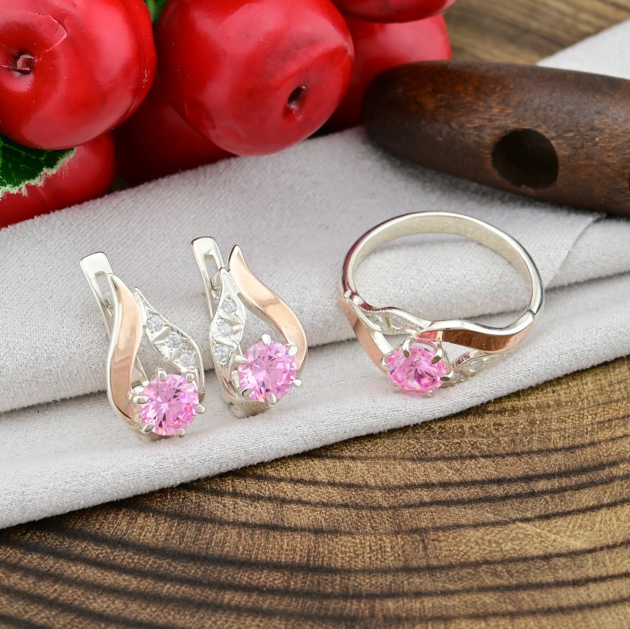 Серебряный набор кольцо размер 19 + серьги 17х10 вставка розовые фианиты