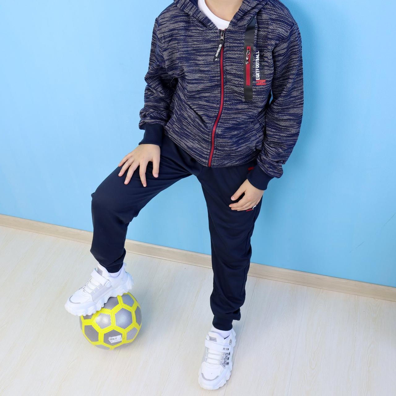 Спортивный костюм для мальчика меланж синий тм Sincere размер 134,146,152,158 см