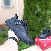 Кроссовки мужские Puma с ремешком черные