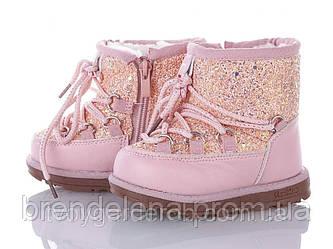 Детские зимние ботинки для девочки W.Niko р27 (код 2940-00)