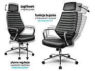 Кресло стул офисный кожаный Sofotel EG-225 черный, фото 6