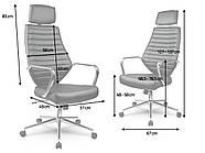 Кресло стул офисный кожаный Sofotel EG-225 черный, фото 8