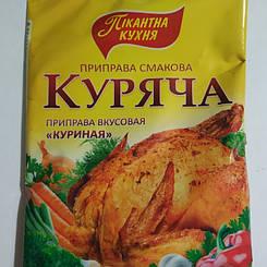 """Приправа куриная """"Пикантная кухня"""" 90 гр"""