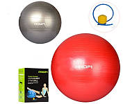 М'яч для фітнесу з насосом діаметр 75 см