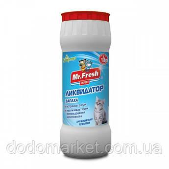 MF Expert 2в1 Ліквідатор запаху для котячих туалетів 500 гр