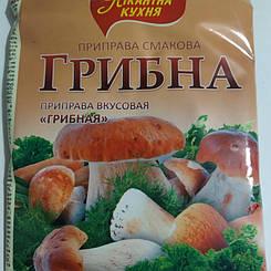 """Приправа грибная """"Пикантная кухня"""" 90 гр"""
